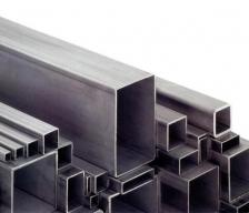 Perfil Estructural 25x25 de 1.6MM